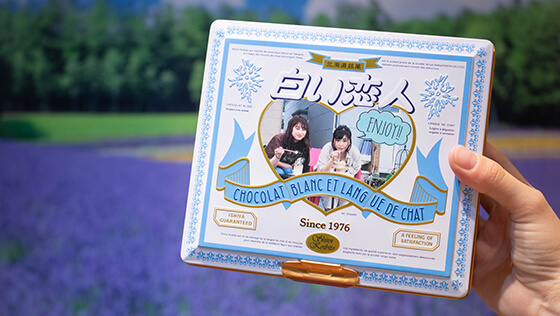 Custom Shiroi Koibito cookie box