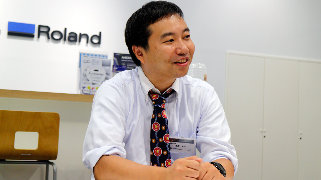 Daisuke Doyo, Associate Professor of Kanagawa University Faculty of Business Administration and Fab Lab Hiratsuka Director.