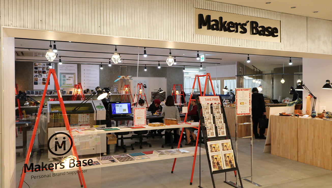 The newly opened Makers' Base Chiba.