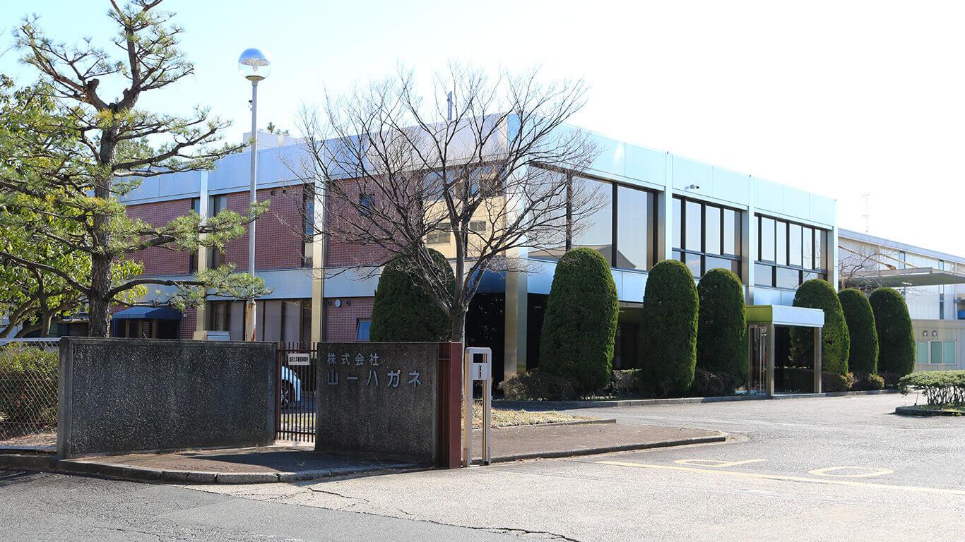 山一特钢总部位于名古屋市绿道区。