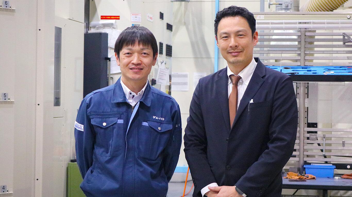 Yamaichi Special Steel的石川隆树(左)和木谷英孝(右)。