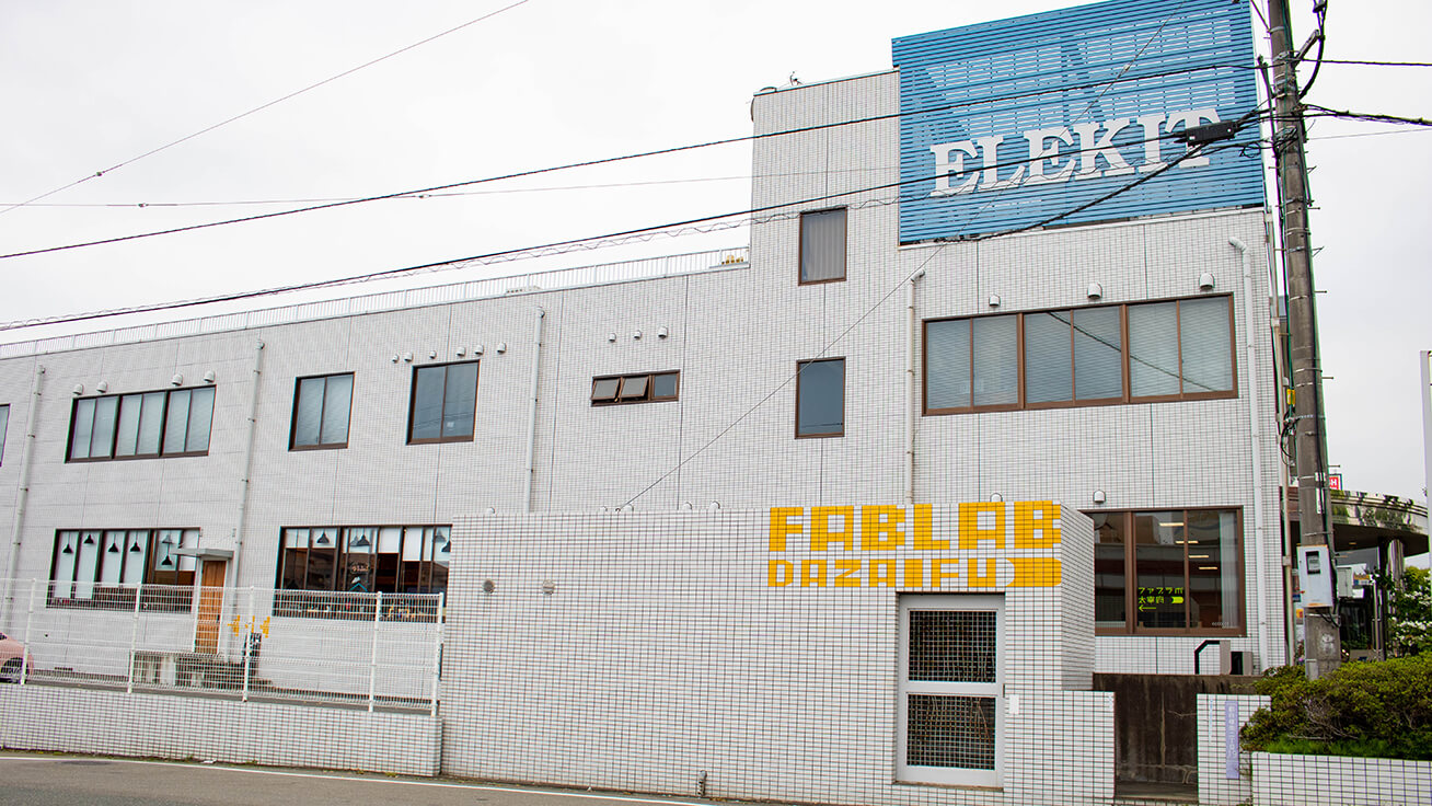 Fab Lab DAZAIFU is located in the head office of EK JAPAN.