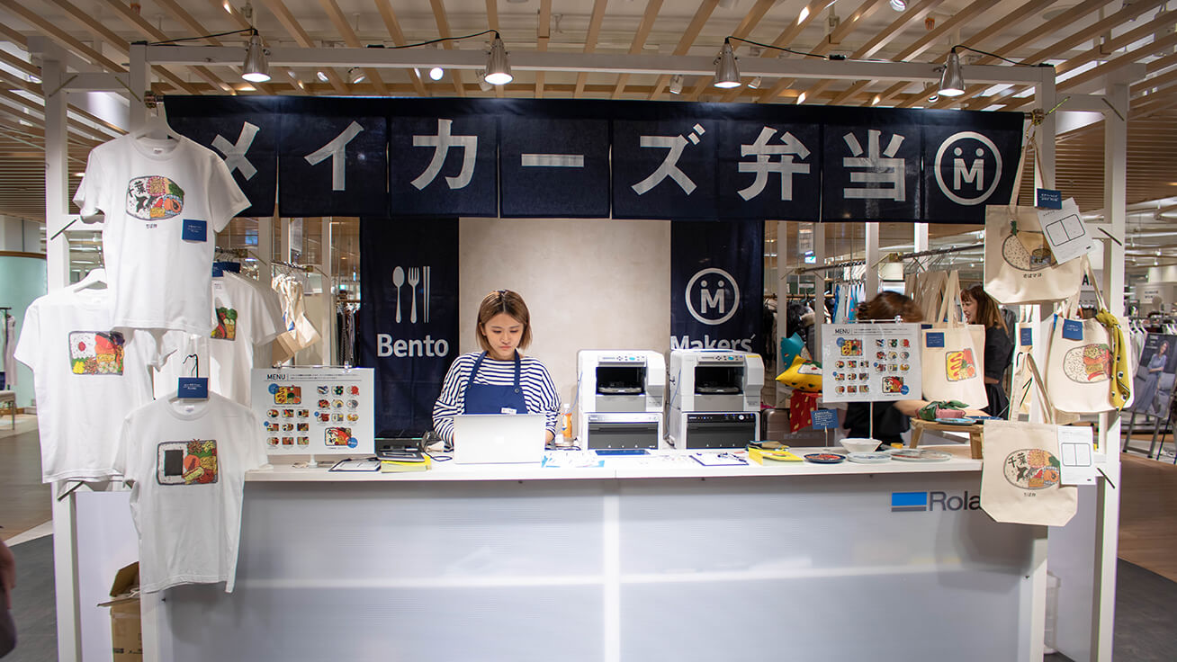 The event booth that looks like a traditional store selling bento lunchboxes