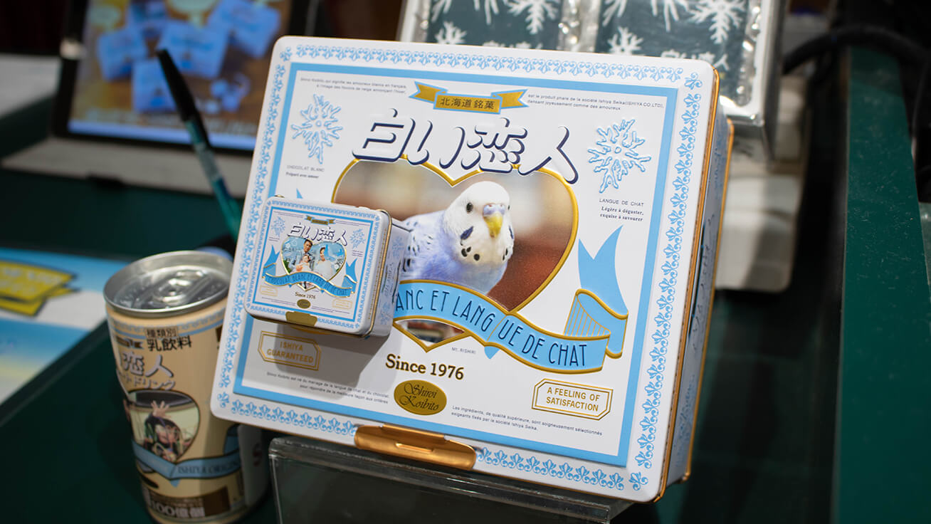 Custom Shiroi Koibito cookie tin boxes (rear), and other items like refrigerator magnets (front) are also popular.