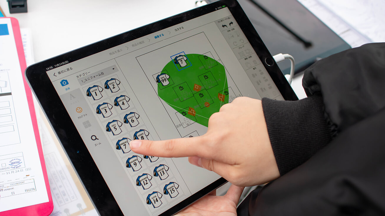cotodesign software makes it easy to create unique experiences at event sites by simply creating designs on a tablet before printing them out.