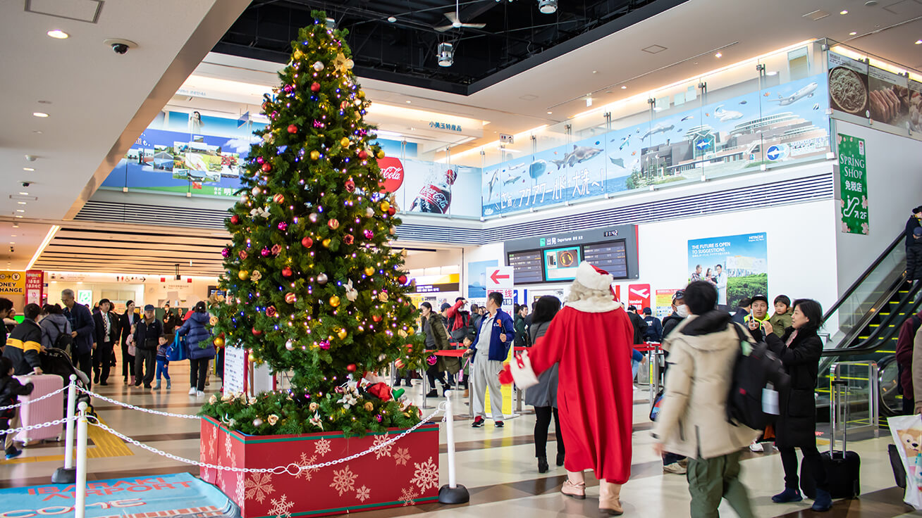 The annual Christmas event in Ibaraki Airport