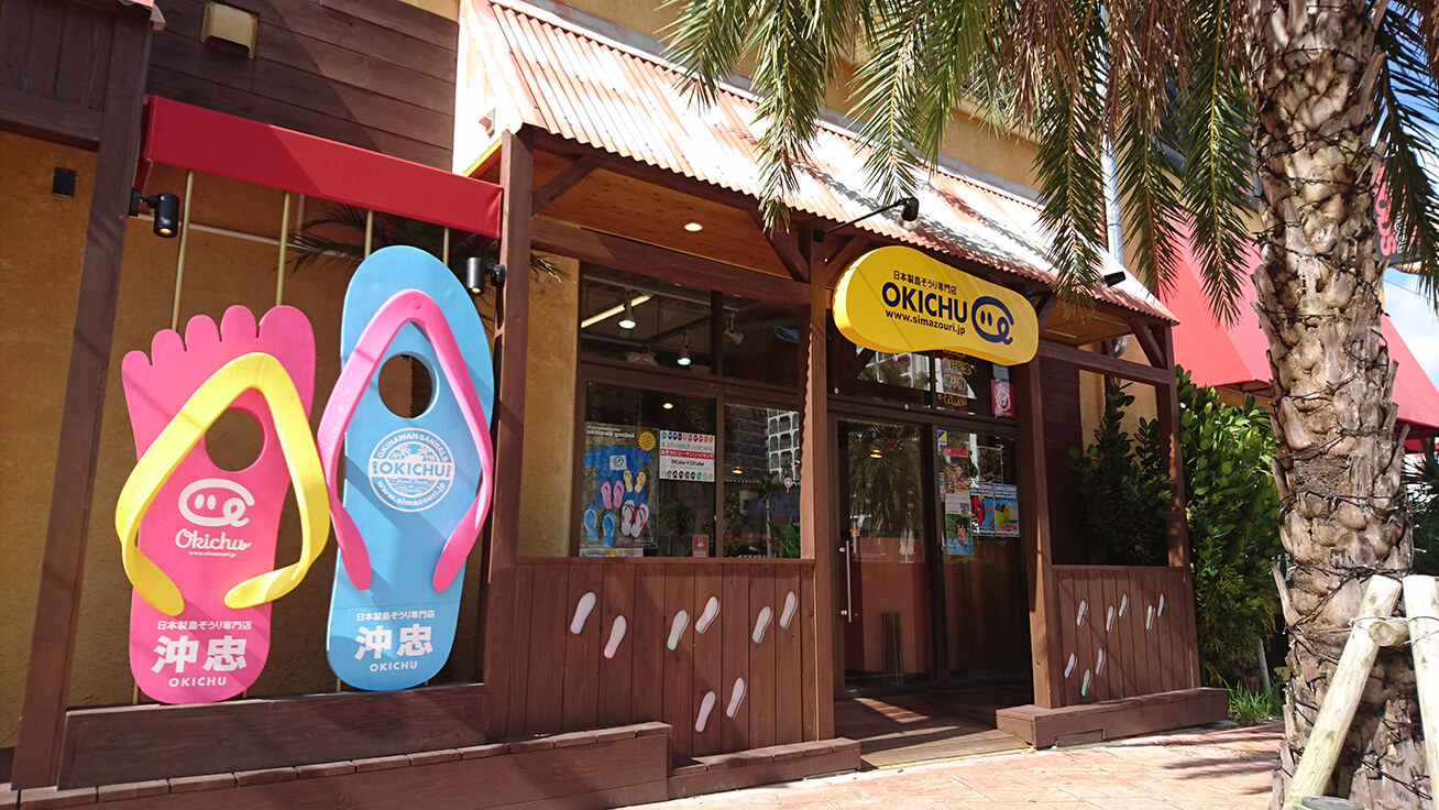 OKICHU's sandal shop in American Village in Chatan, Okinawa