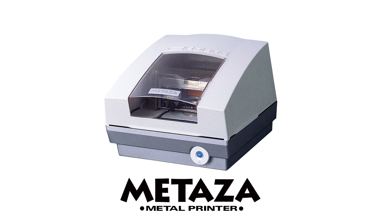 METAZA MPX-70