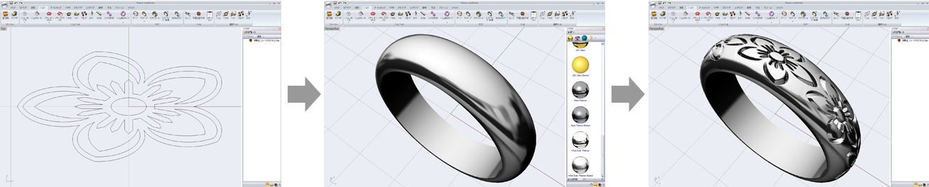 Creates 3D reliefs on the surface of jewelry using vector data.