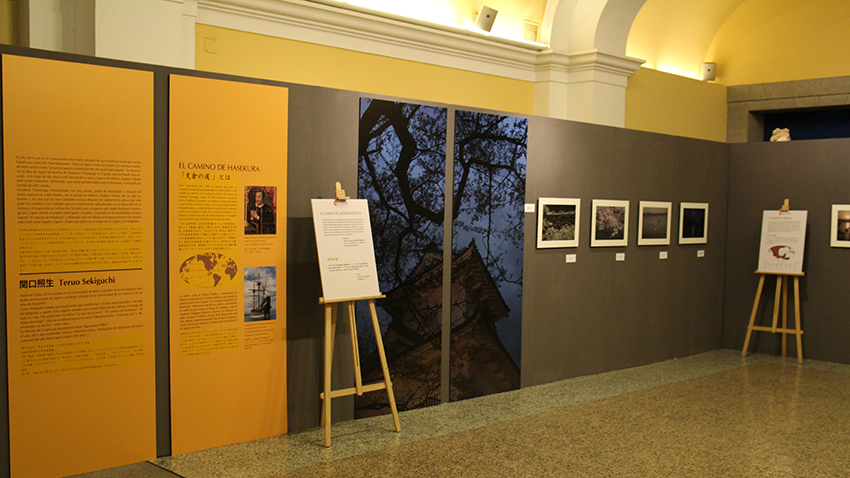 Photographic Exhibition and Concert Celebrating 400 Years of Japan/Spain Relations
