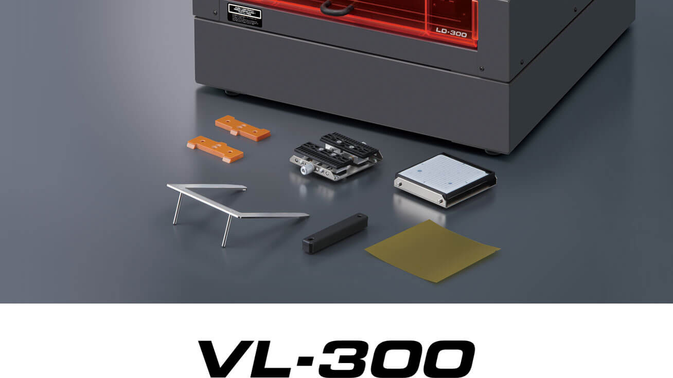 The VL-300 Jig Kit for the LD-300 laser decorator