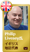 Service Engineer Mr. Philip Livesey  United Kingdom competition winner