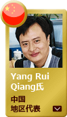 Service Engineer Mr. Yang Rui Qiang  China competition winner