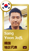 Service Engineer Mr. Sang Yoon Jo  Korea competition winner