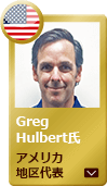 Service Engineer Mr. Greg Hulbert  U.S.A. competition winner