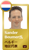 Service Engineer Mr. Sander Beumer  Belgium competition winner