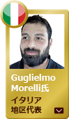 Service Engineer Mr. Guglielmo Morelli  Italy competition winner