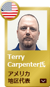 Service Engineer Mr. Terry Carpenter  U.S.A. competition winner