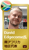 Service Engineer Mr. David Edgecome  South Africa competition winner