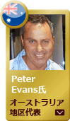 Service Engineer Mr. Peter Evans  Australia competition winner