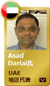 Service Engineer Mr. Asad Dariai  UAE competition winner