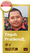Service Engineer Mr. Teguh Pratikno  Thailand competition winner