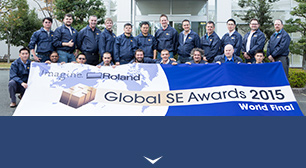 Global SE Awards 2015 Global Competition Finalists
